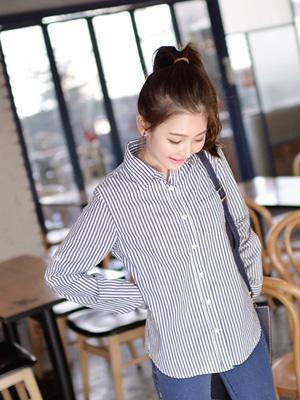 Must Stripe Shirt
