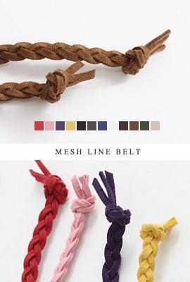 Mesh String Belt (1 + 1)