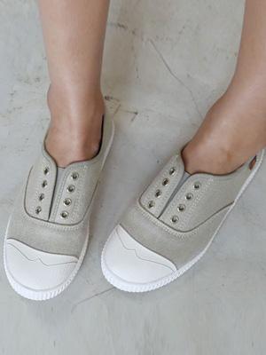 Bensino Sneakers (2cm)