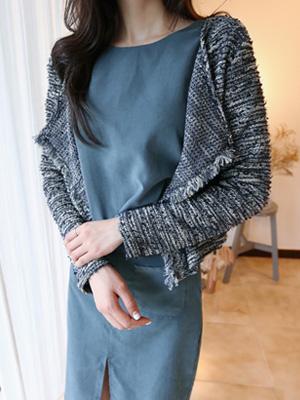 Tweed Cardigan (20% OFF)