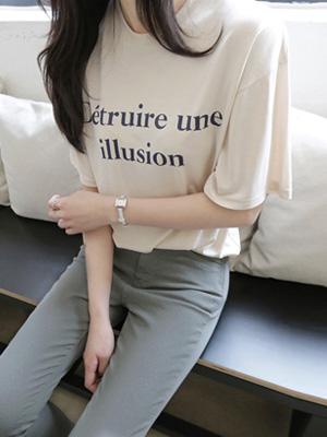 Illusion T-shirt (20% OFF)