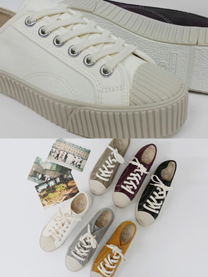 Sole Sneakers (3cm)