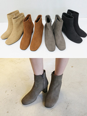 Heller Ankle Boots (6.5cm)