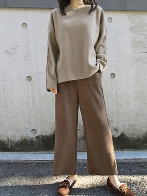 Yuzud Knit Pants