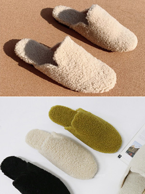 Duing Wool Slippers (1cm)