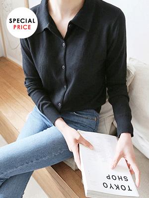Bonnie Kara Knit (30% OFF)