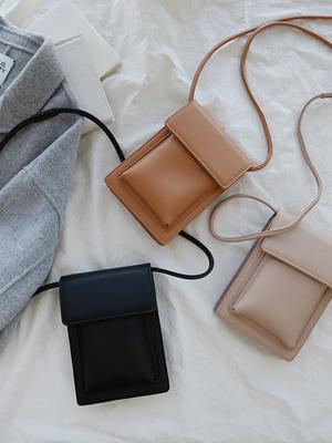 Colddine Mini bag