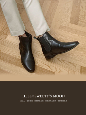 Wooson Ankle Boots